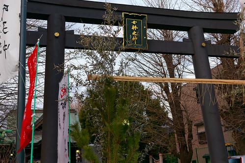 女躰神社 (川崎市)