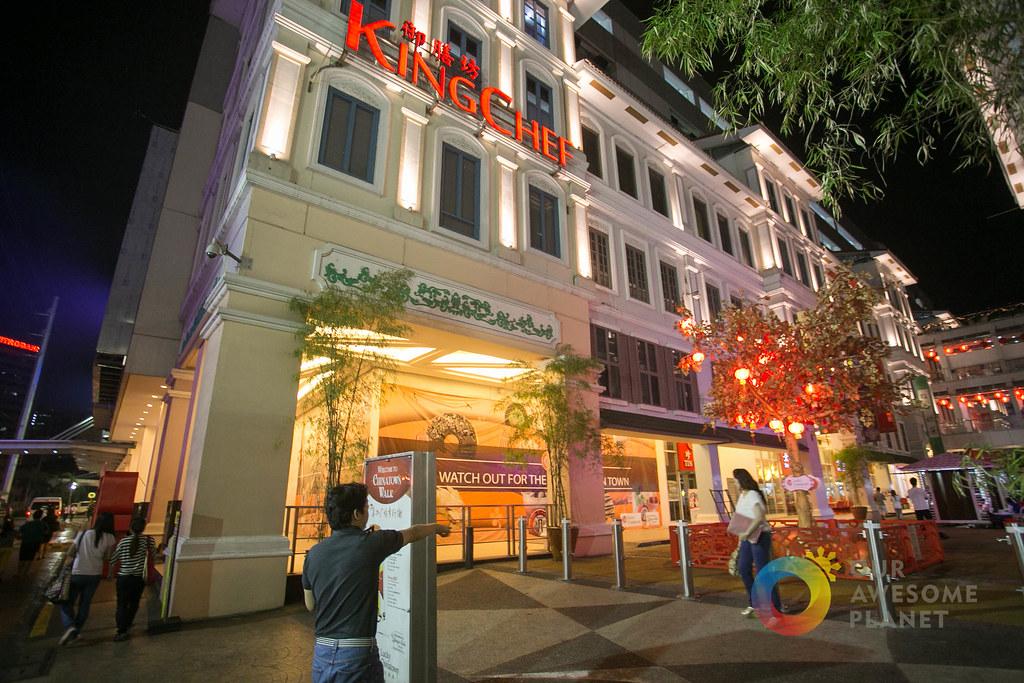 Chinatown S Best Food Birthday Promo
