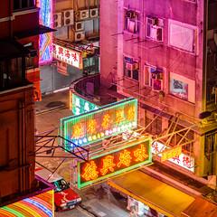 Yau Ma Tei Neon