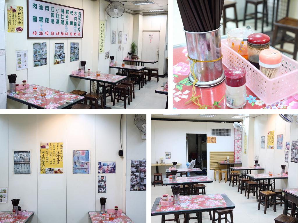 20140401萬華-蘇記肉圓、油粿 (5)
