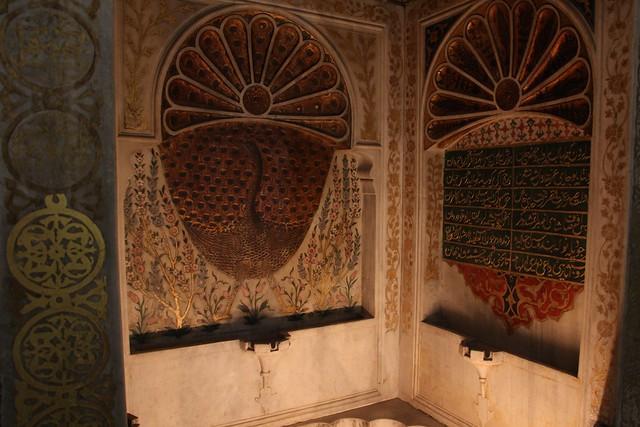 118 -  İstanbul Arkeoloji Müzesi