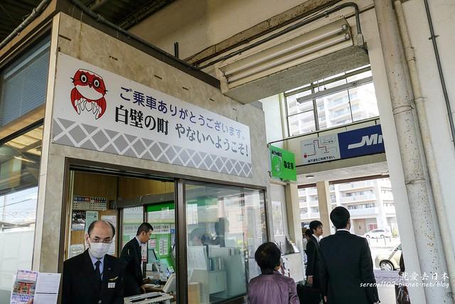 0328D3柳井岩國-1130499