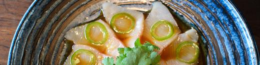 Sake Restaurant, Melbourne - Kingfish jalapeno