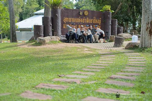 Khao Yai National Park 07 heejennwei v2