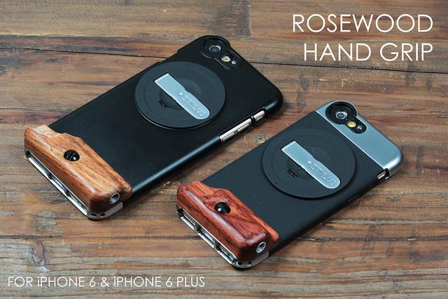 Rosewood Hand Grip by Ztylus
