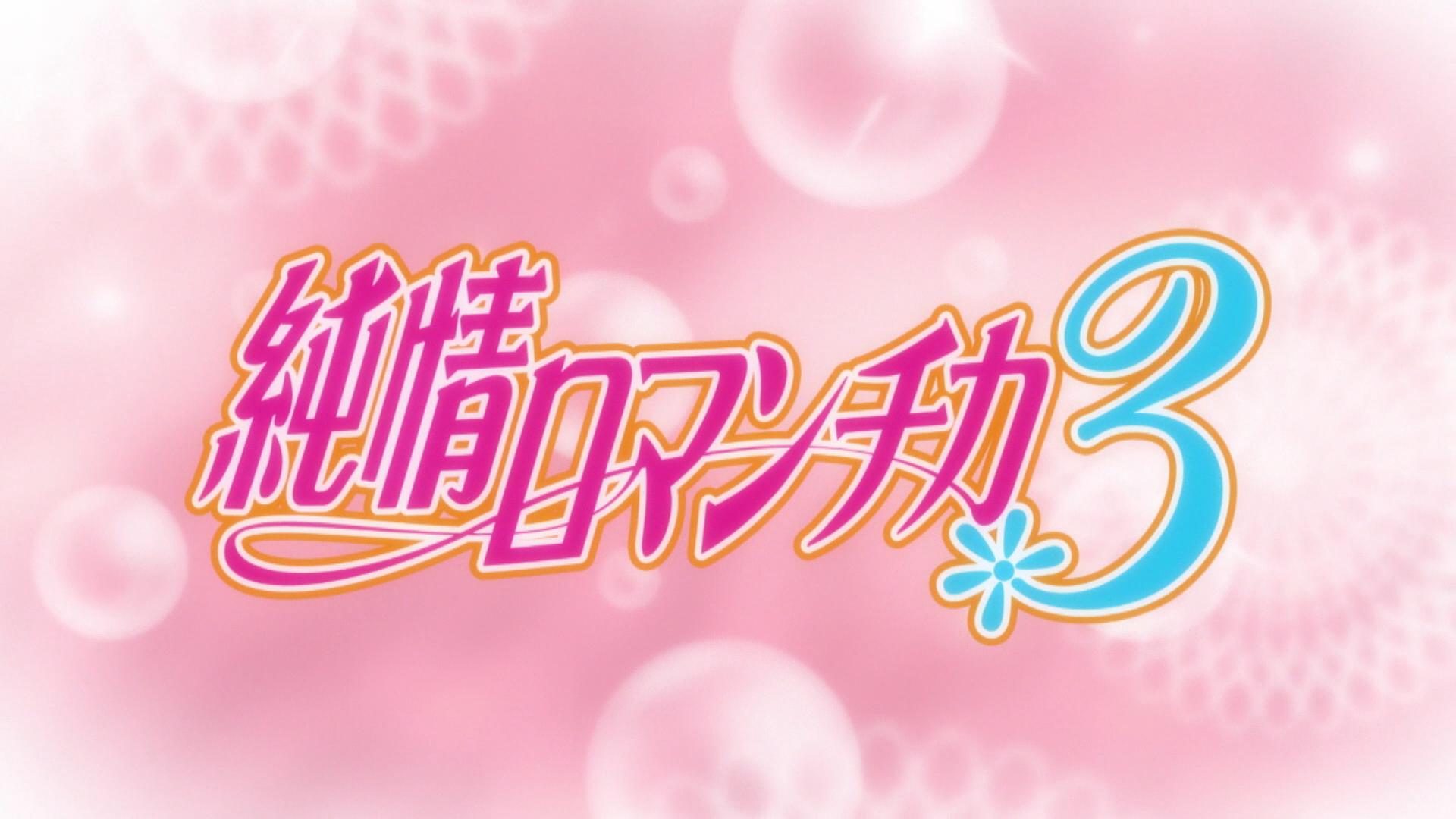 Junjou Romantica 3 E01 (8)