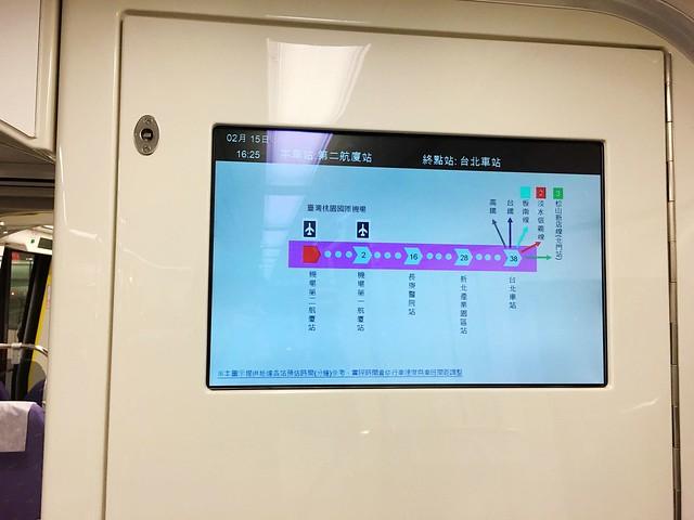 004_從機場到台北_008