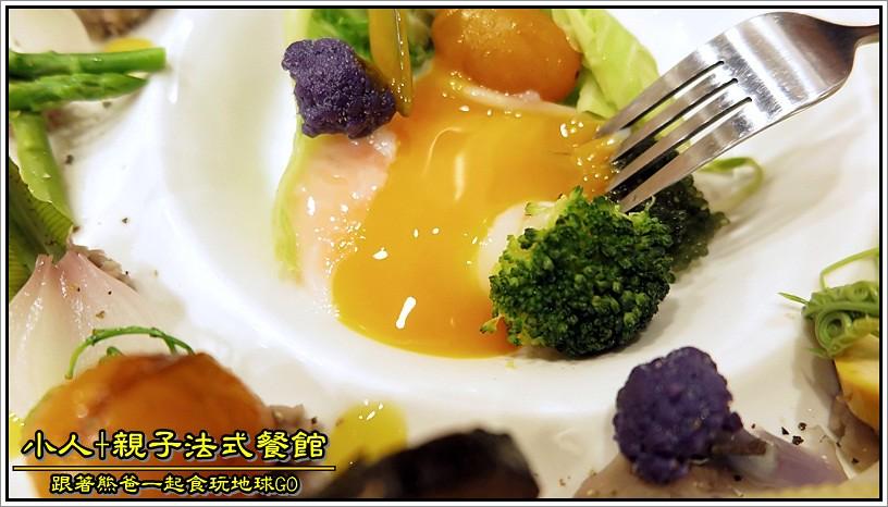 小人+親子法式餐館 / 台中