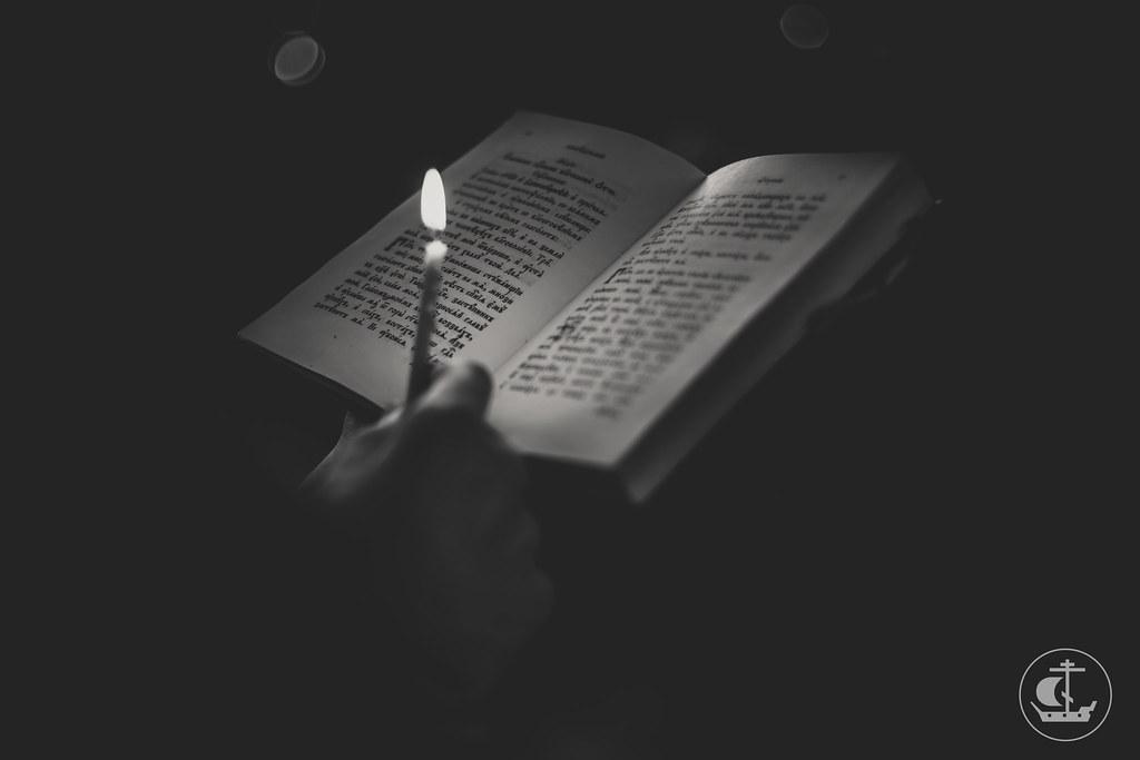 18 Марта 2017, Всенощное бдение накануне Крестопоклонной Недели Великого поста / 18 Varch 2017, Vigil on the eve of the Third week of the Great Lent. Adoration of the Holy Cross
