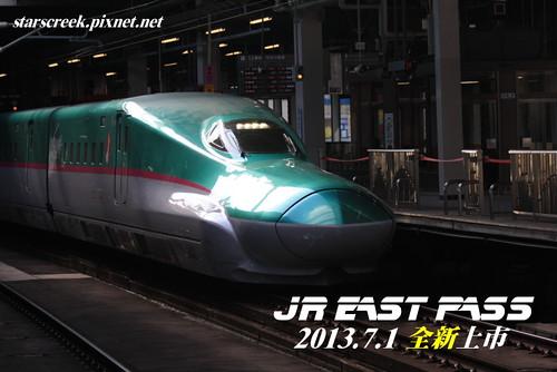 Q1664-01.JPG