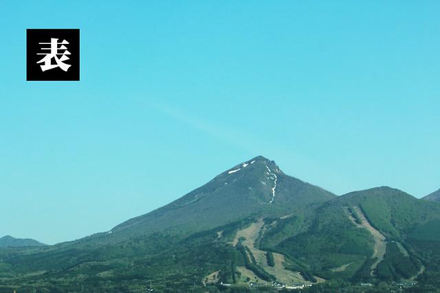 磐梯山_03