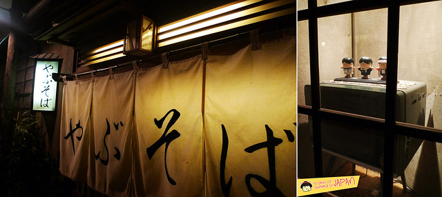 Ramen Museum Tokyo - vintage tv and signage - Shinyokohoma Raumen Museum