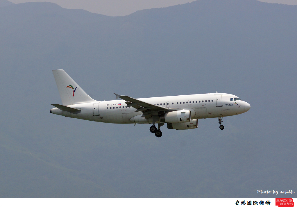 SEAIR - South East Asian Airlines RP-C4319-001