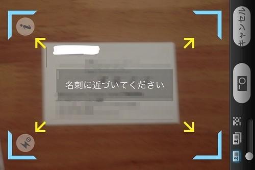 Photo:2013-08-03 12.42 のイメージ (1) By:onetohihi
