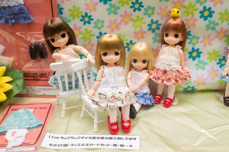 DollShow38-02_ママチャップトイ-DSC_2670