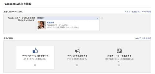 スクリーンショット 2013-09-18 16.29.58
