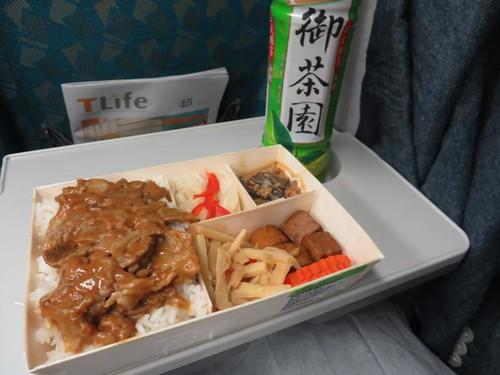THSR Meal Box
