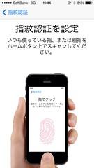 iPhone 5s の指紋認証