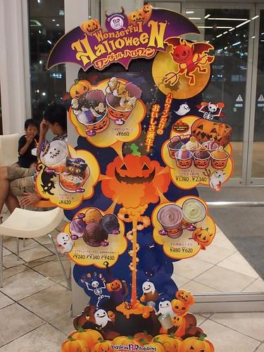 Baskin Robbins - Halloween display
