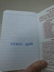 fieldnotes12