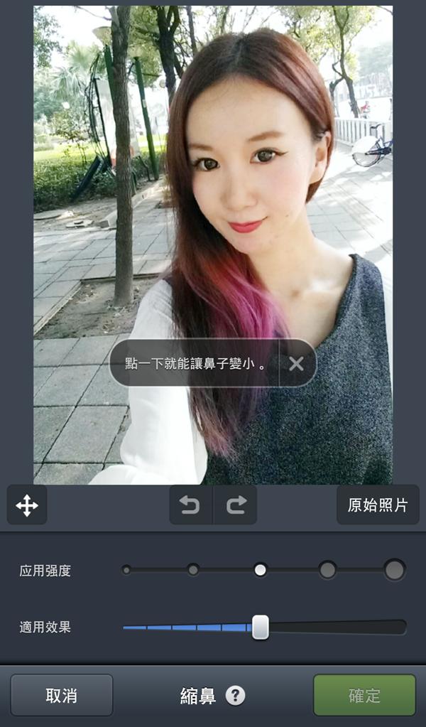 Screenshot_2013-10-18-17-30-43