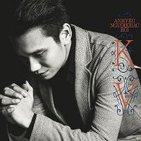 Khắc Việt – Anh Yêu Người Khác Rồi (2013) (MP3) [Album]