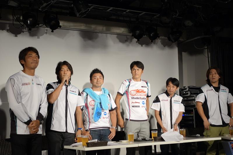 GSR AP祝勝会