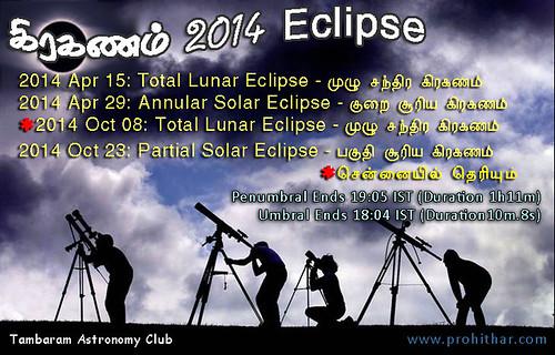 2014_Lunar_solar_eclipse_chennai_tambaram