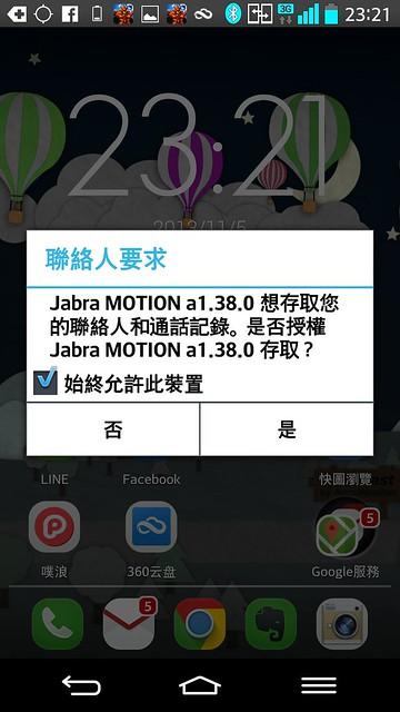 終極進化 Jabra Motion 動作感應藍芽耳機 @3C 達人廖阿輝