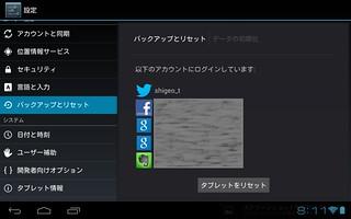 Screenshot_2013-11-10-08-11-59