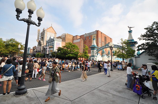 Disneysea Travel Blog