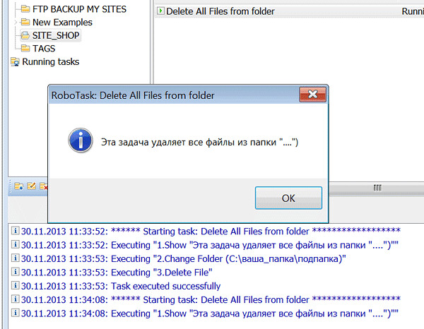 Script for RoboTask – delete all files from a specific folder