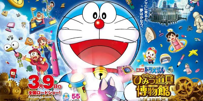 Xem Phim Đoraemon - Nobita Và Viện Bảo Tàng Bảo Bối 2013 - Doraemon: Nobita Va Vien Bao Tang Bao Boi 2013