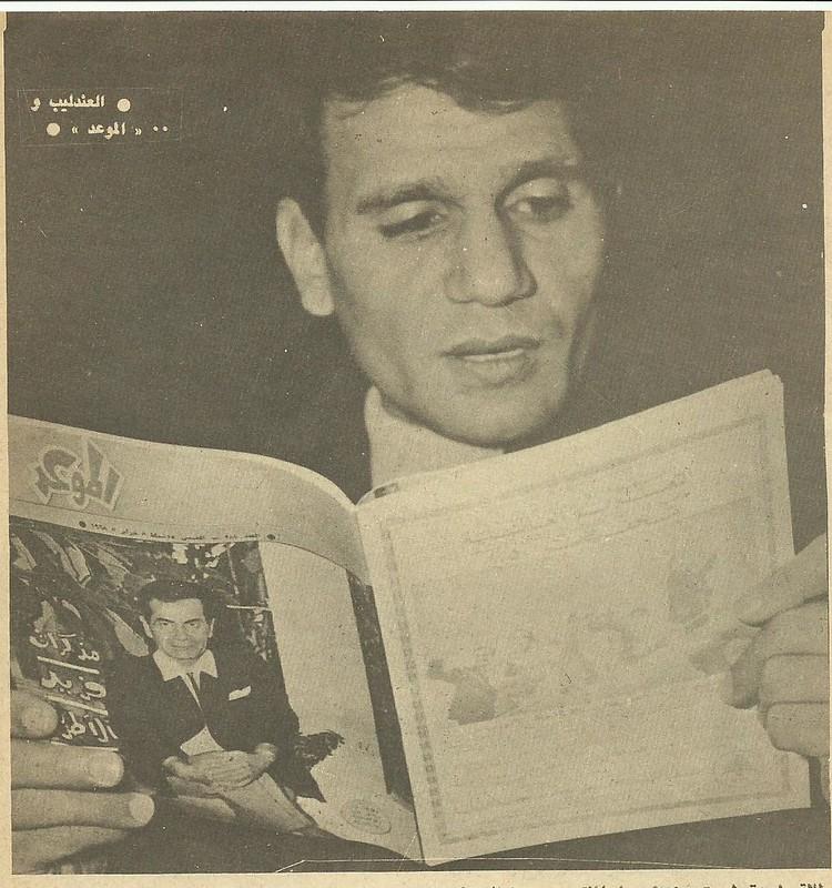 نتيجة بحث الصور عن عبدالحليم حافظ يقرأ