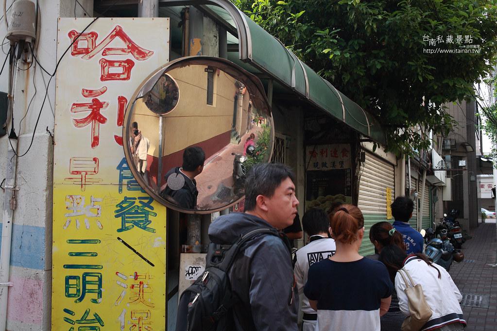 台南私藏景點--沙淘宮菜粽 (3)