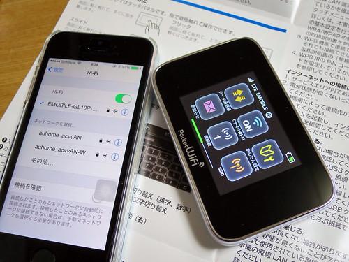 e-mobile GL10P (Yahoo! Wi-Fi)