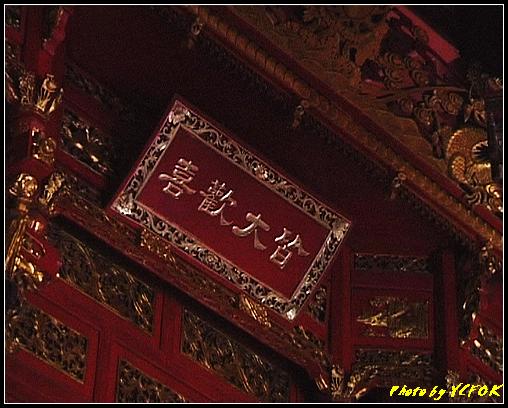 杭州 西湖 (西湖十景之一) 淨慈寺 - 034