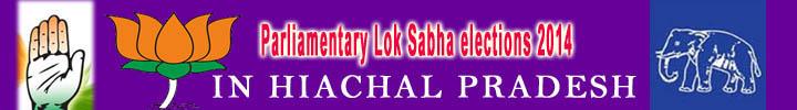 parliamentary Lok Sabha elections 2014 in himachal pradesh