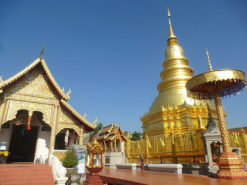TH-Lamphun-Wat Phra That Haripunchai (16)
