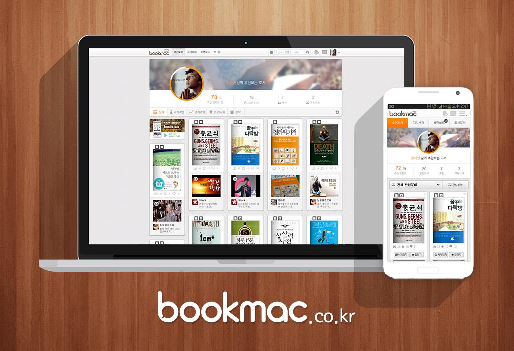 북 큐레이션 서비스 '북맥', 개인화 도서추천 서비스 제공 - 'Startup's Story Platform'