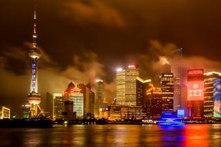 Blue boat Shanghai