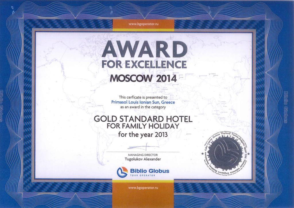 Award for Excellence - Moscow 2014 Louis Primasol Ionian Sun - Gold Standard Hotel for Family Holiday for the Year 2013