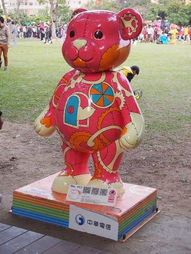 052 中華電信(光世代)