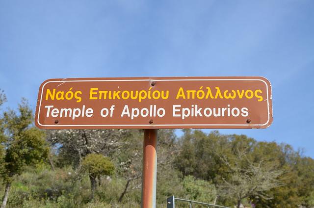 The Temple of Apollo Epikourios at Bassae, Arcadia, Greece