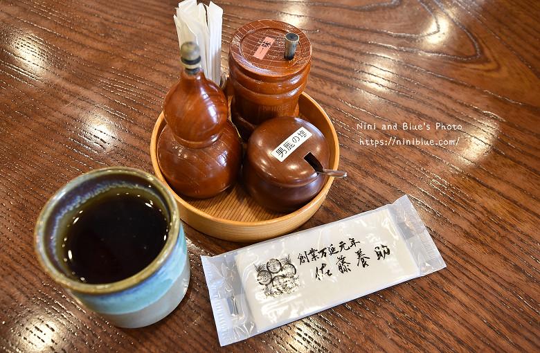 秋田佐藤養助稻庭烏龍麵觀光工廠06