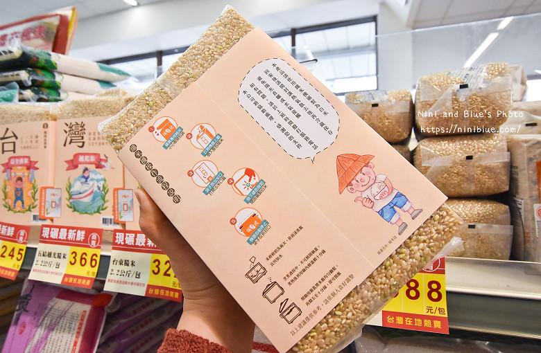 現尬的米鮮米銀行纖米機08