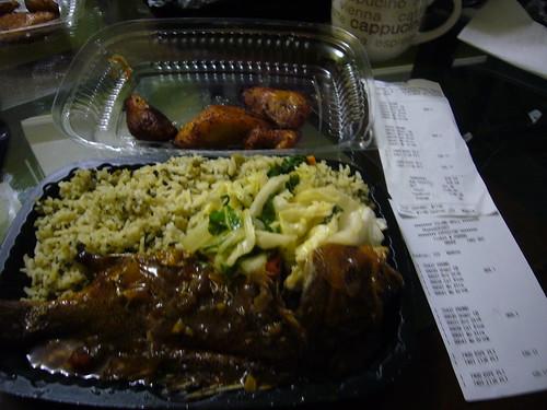 island grill, plantain