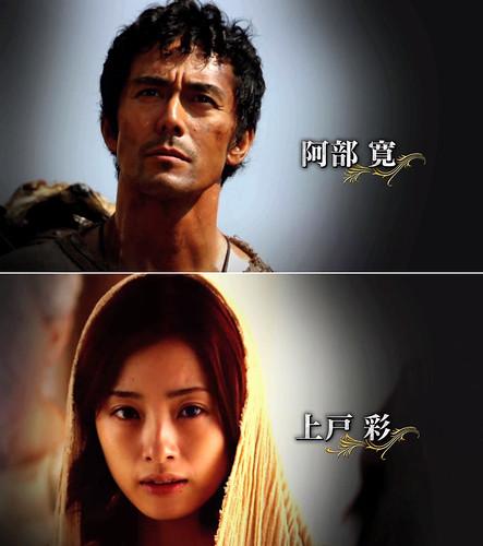 130626(3) - 慶祝漫畫完結、「阿部寬、上戶彩」電影續集《羅馬浴場 THERMAE ROMAE II》推出預告片!