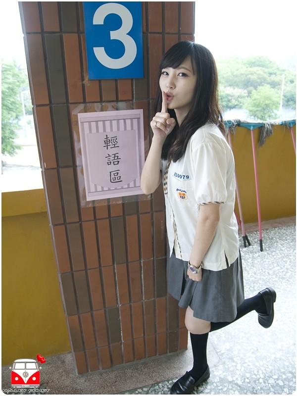 私立嘉華高中