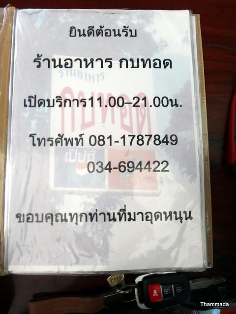 DSC09665